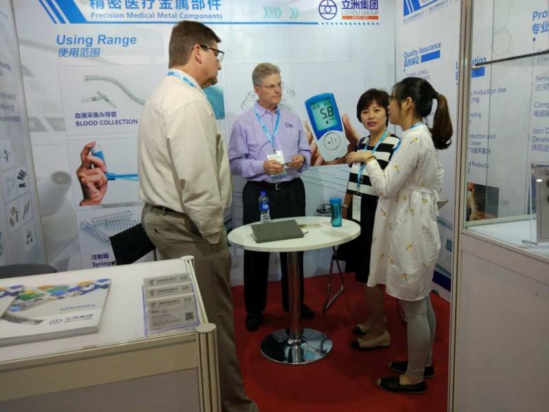立洲集團參加第十二屆國際醫療設備設計與技術展覽會