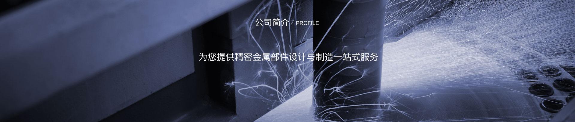 lizhou-sho
