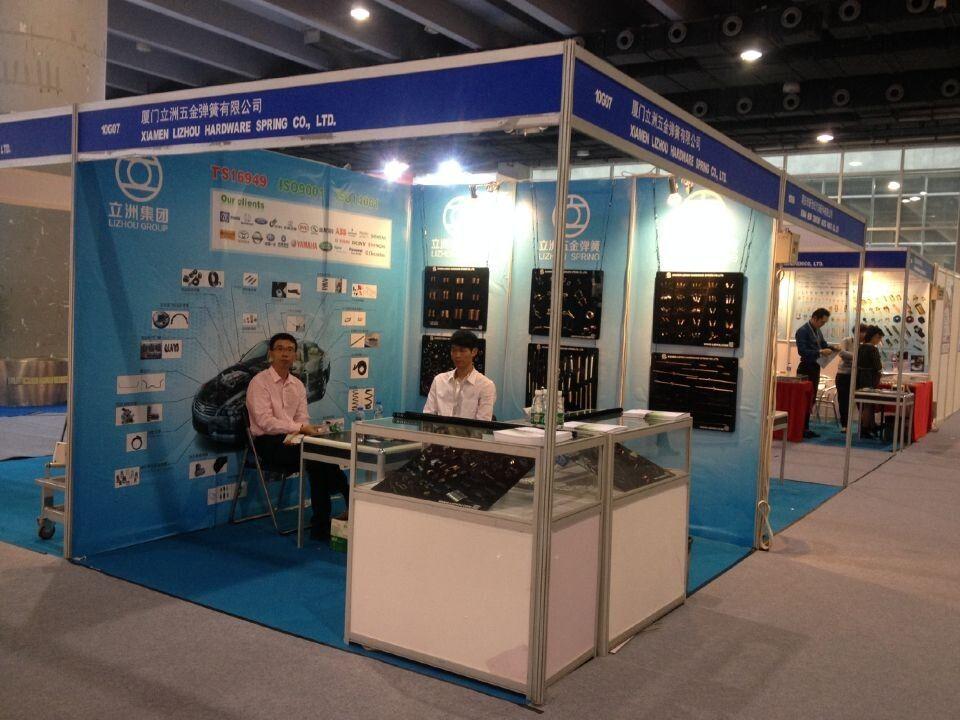 立洲集團參加2014年廣州汽車零部件及用品展覽會